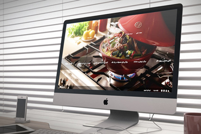 طراحی سایت پیلوت