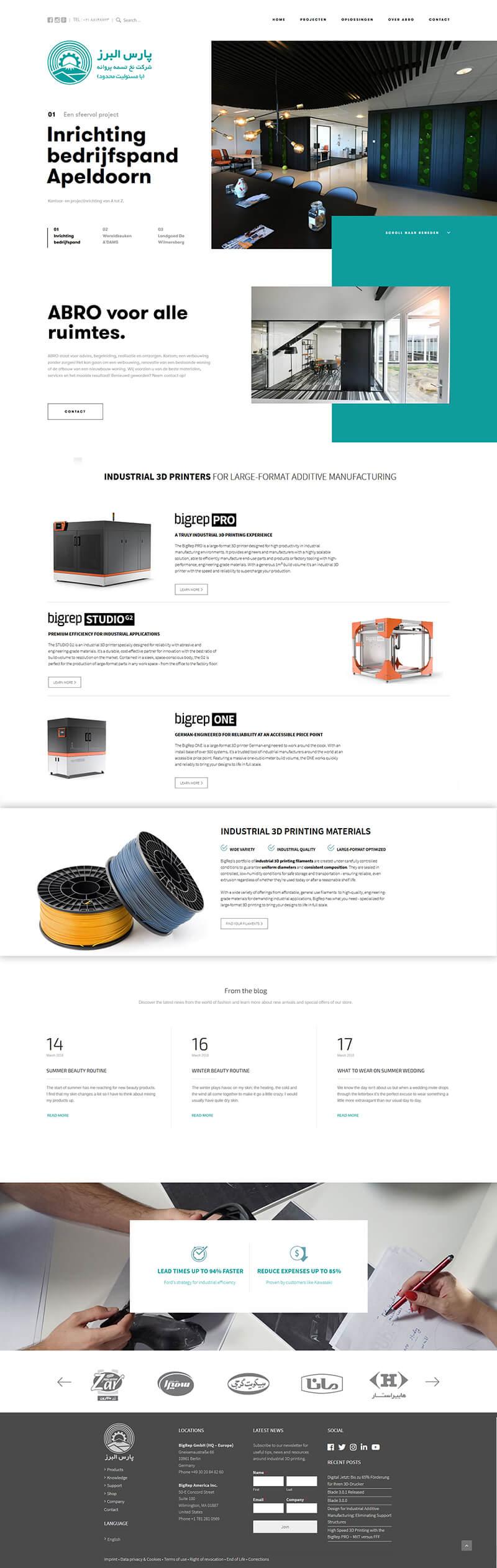 طراحی قالب سایت پارس البرز