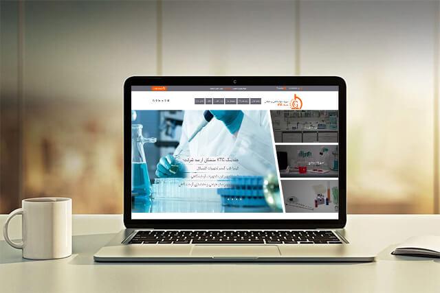 طراحی سایت هلدینگ ktg