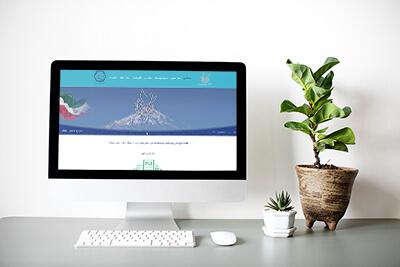 طراحی سایت انجمن استومی
