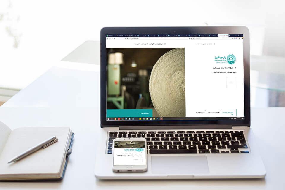 طراحی سایت شرکت پارس البرز