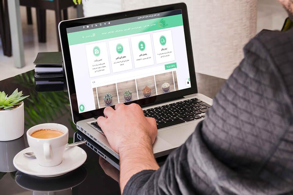 طراحی فروشگاه اینترنتی سید عطار